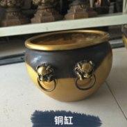 铜缸厂家图片
