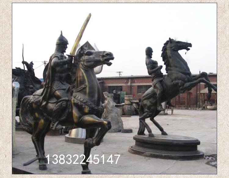 校园铜雕塑厂家 校园铜雕塑价格 1.5米校园铜雕塑厂家 校园铜雕价格 1米校园铜雕塑厂家