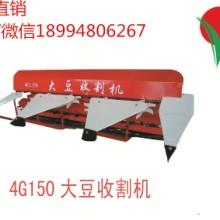 4G150 割晒机 整机