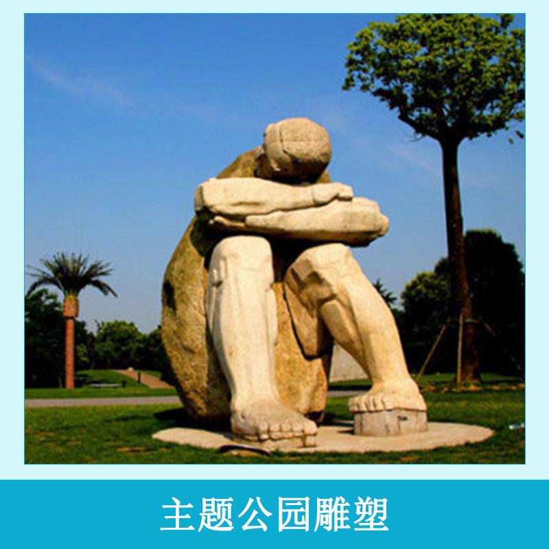 主题公园雕塑 城市广场主题公园小区人物景观雕塑摆件 制作图片