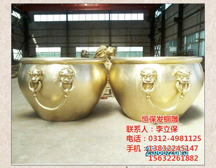 铜缸 铜缸厂 铜缸价格 铜缸厂家 铸铜缸 铸铜缸厂家 铸铜缸价格
