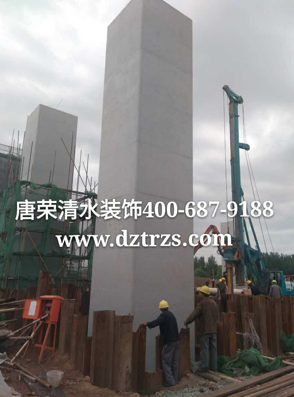 唐荣混凝土表面气泡处理  混凝土表面缺陷修补施工队 德州混凝土表面气泡处理