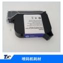 广东喷码机耗材 手持式喷码机快干墨盒  HP喷头墨盒 价格实惠
