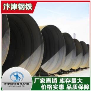 大口径螺旋焊管图片