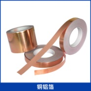 铜铝箔 单导铜箔 双导铝箔 纯铜 纯铝 铝箔麦拉 欢迎来电订购