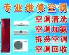 广州专业空调工程安装 维修  广州空调维修 广州回收旧空调