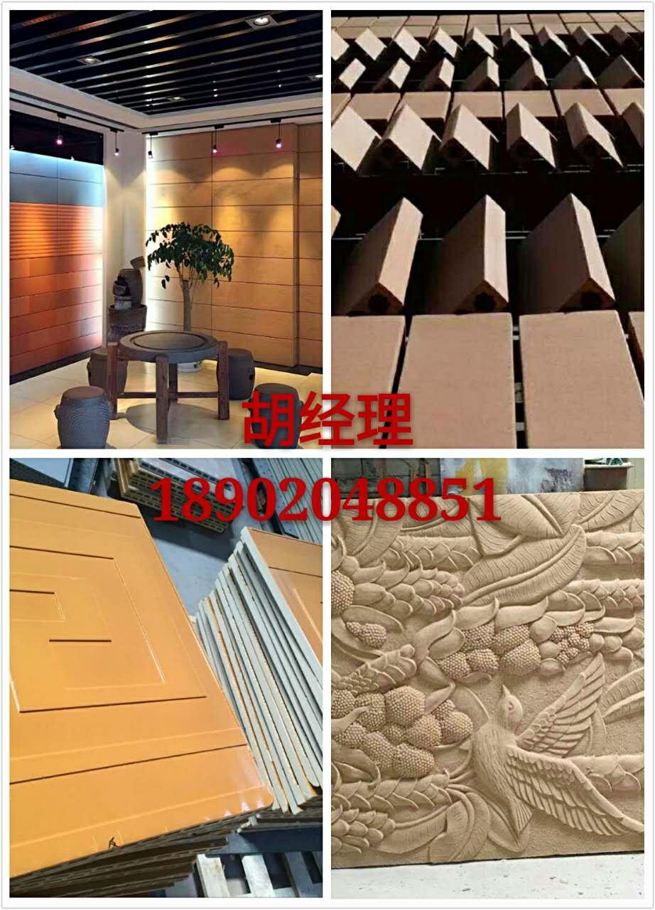 陶板幕墙系统,专业陶土板 陶板幕墙系统,专业陶土板,