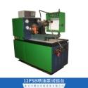 陕西喷油泵试验台供货商图片
