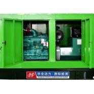 150千瓦康明斯柴油发电机价格图片