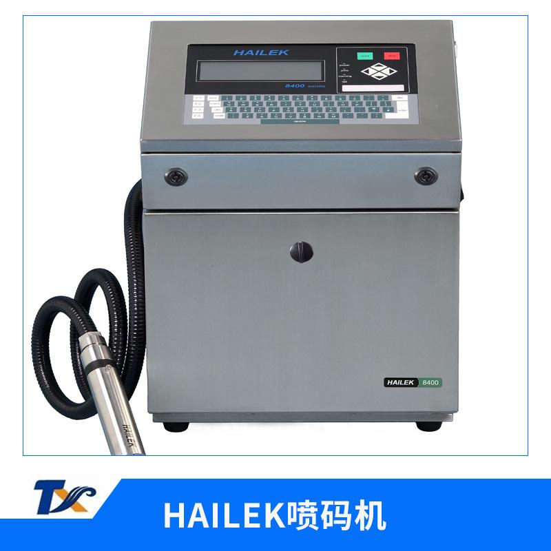 厂家直销 HAILEK喷码机  各类型产品打码机 双向打印全自动喷码机批发