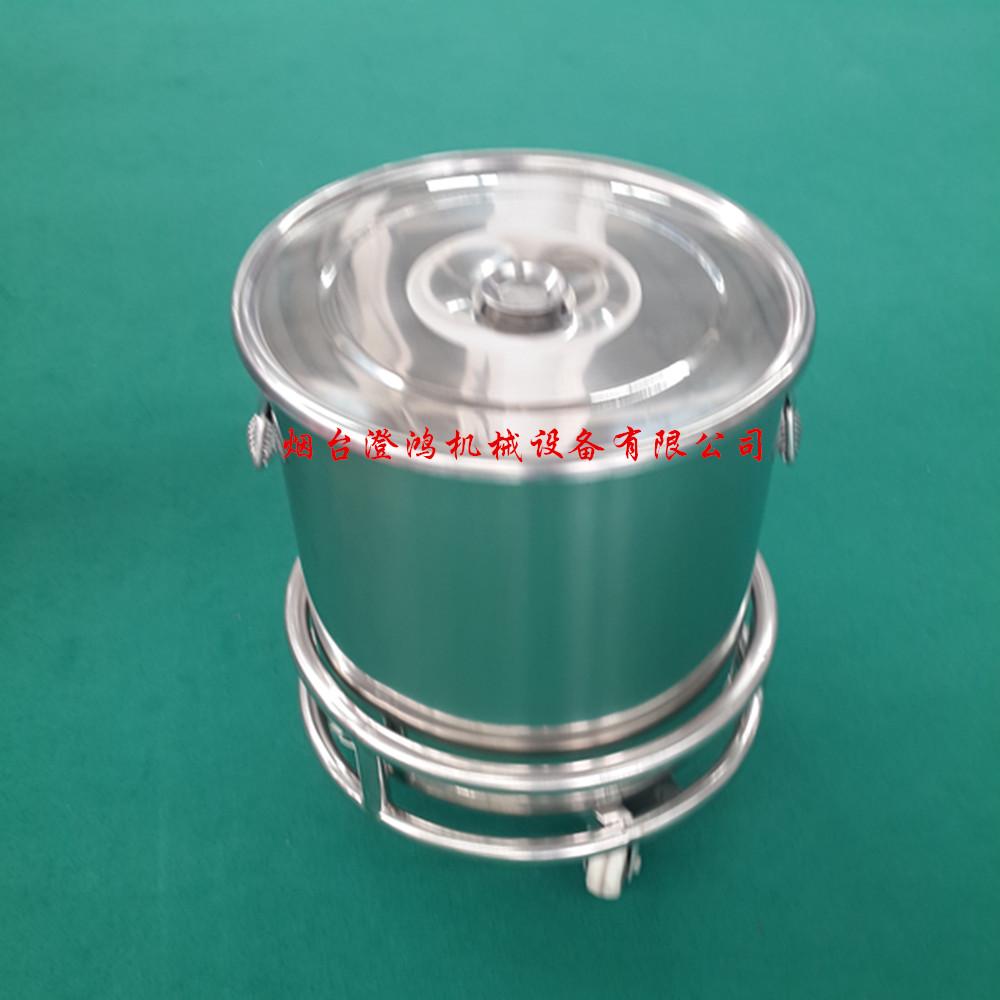 山东厂家定做搅拌桶 分散拉缸 不锈钢罐 定做涂料桶 油漆桶 不锈钢搅拌桶