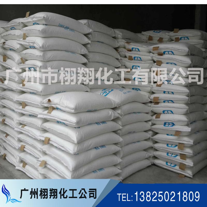 硬脂酸1801图片/硬脂酸1801样板图 (2)