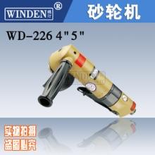 气动角磨机气动砂轮机WD-226批发
