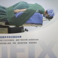 医疗器械供应商医疗器械企业招商
