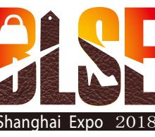 2018上海国际鞋类箱包皮革展批发