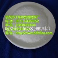 廣州淨水廠家優質聚xx酰胺生廠廠家價格 图片|效果图