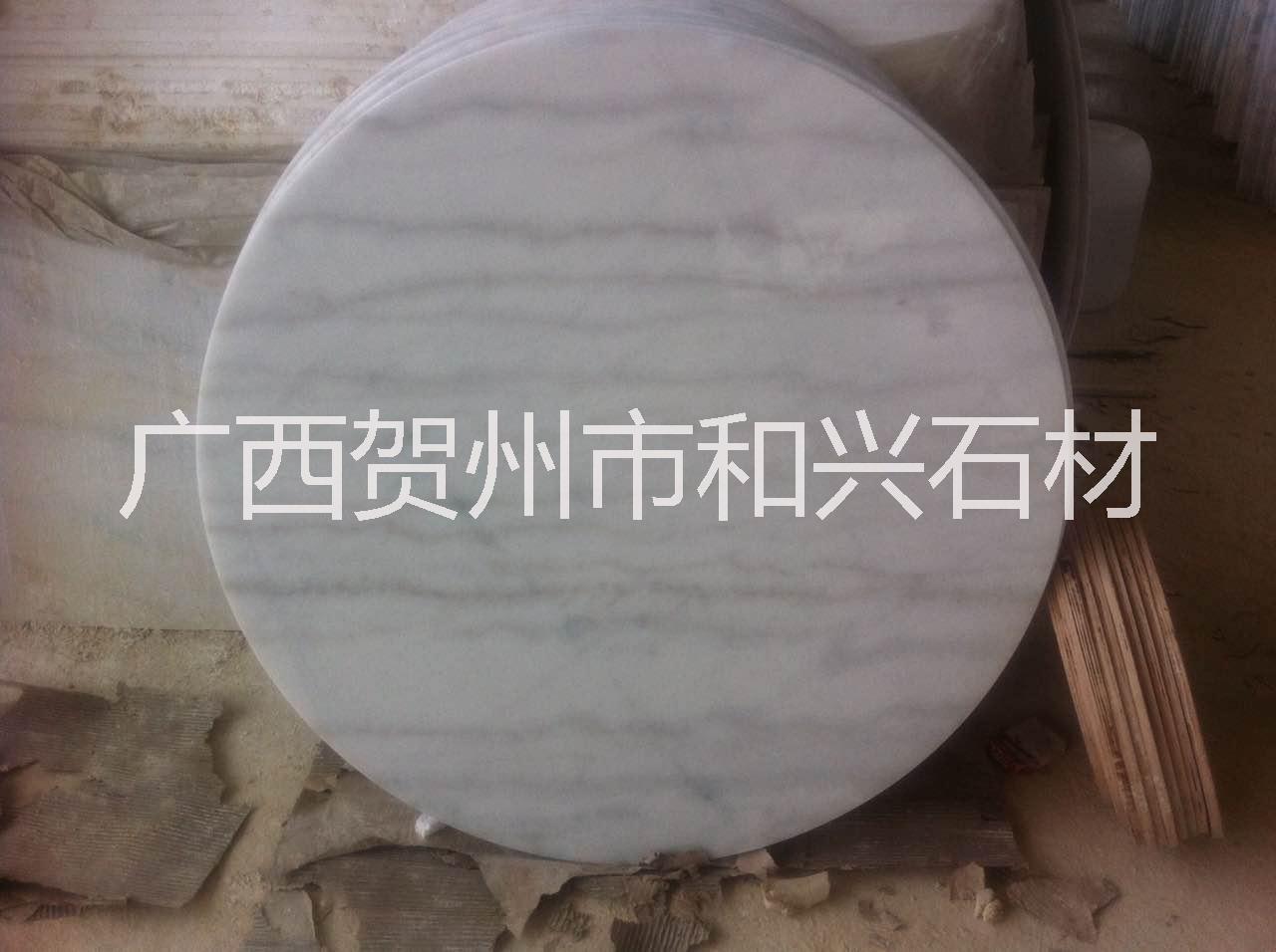 大理石圆形板材天然大理石大小定制大理石板材批发广西大理石石材加工