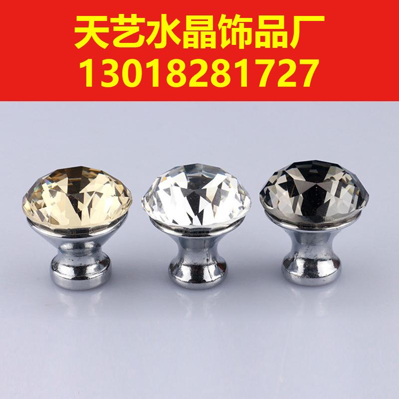 德宏钻石水晶拉手