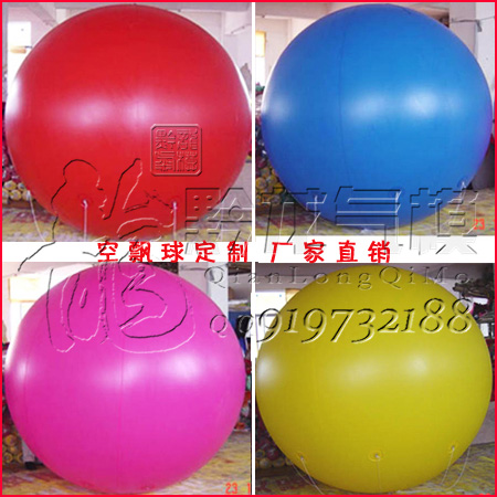 供应红色空飘球升空气球 广告气球定制拱门厂家氢气球氦气球
