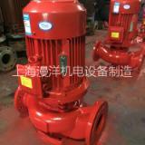 XBD消防泵 增压稳压泵