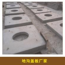 地沟盖板厂家直销复合树脂材料排水沟盖板  价格实惠