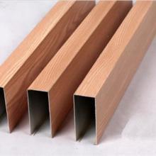 铝单板铝方通铝格栅窗花铝方通天花批发