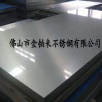 301不锈钢板 不锈钢卷