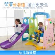 珠海幼儿游戏屋生产厂家图片