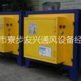 油烟净化器批发油烟净化器厂家厨房油烟净化器定制 静电油烟净化设备