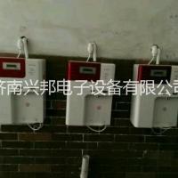 济南市水控机、刷卡机厂家