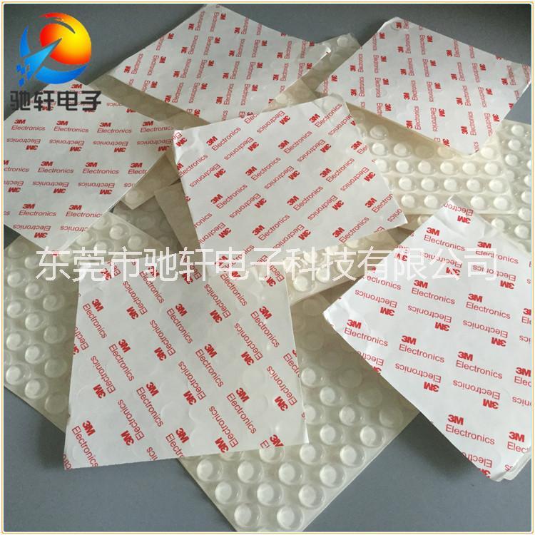 圆柱形玻璃胶垫 东莞厂家直销 多种规格可选择