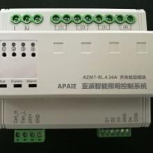 智能照明控制模块 12回路智能照明控制模块批发