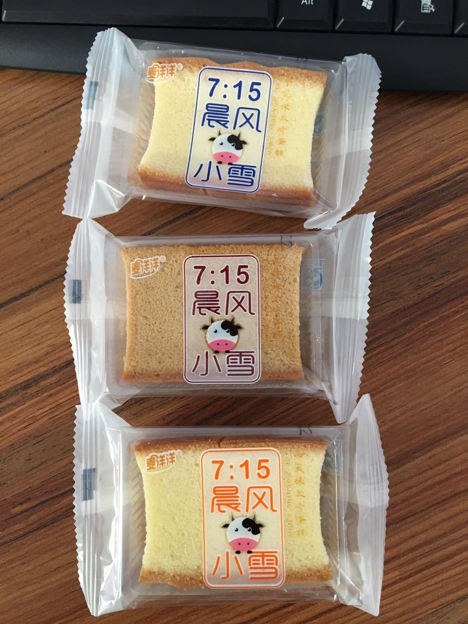 长崎切片蛋糕长崎蜂蜜蛋糕