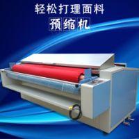供应BS-218布料缩水机、广东布料缩水厂家供应、布料缩水机