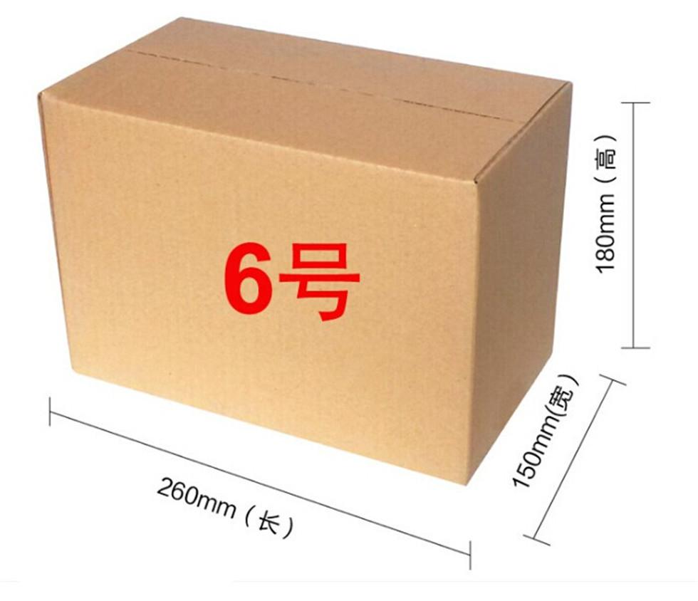 邮政纸箱 山东邮政纸箱定做厂家