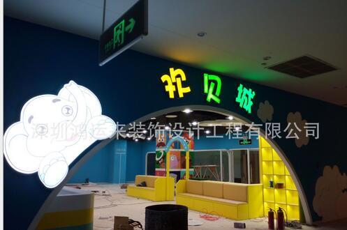 深圳龙华厂房装修销售