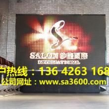 供应沙龙照明LED灯具厂www.sa3600.com13642631688供应照明沙龙批发