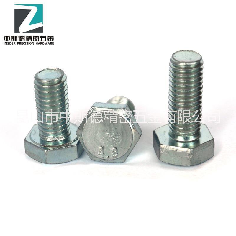 GB5783全牙六角头螺栓 GB5783全牙六角头螺栓多少钱
