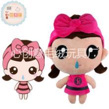 芬腾家居服定制吉祥物可爱娃娃毛绒玩具企业专属订制来图定做图片