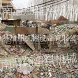 商标纸粉碎机废旧塑料加工设备