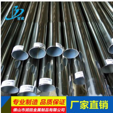 202不锈钢装饰管316L不锈钢制品管低价不锈钢管304不锈钢管