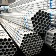 建筑材料供应 建筑材料哪家好 建筑材料价格