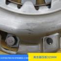 离合器压板325MM图片