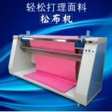 宝山牌BS-561制衣裁床松布机、广州松布机厂家、广州松布机价格