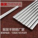 厂家直销布轮光304不锈钢筷子 防滑方形礼品定制批发韩国餐具 防滑方形筷子