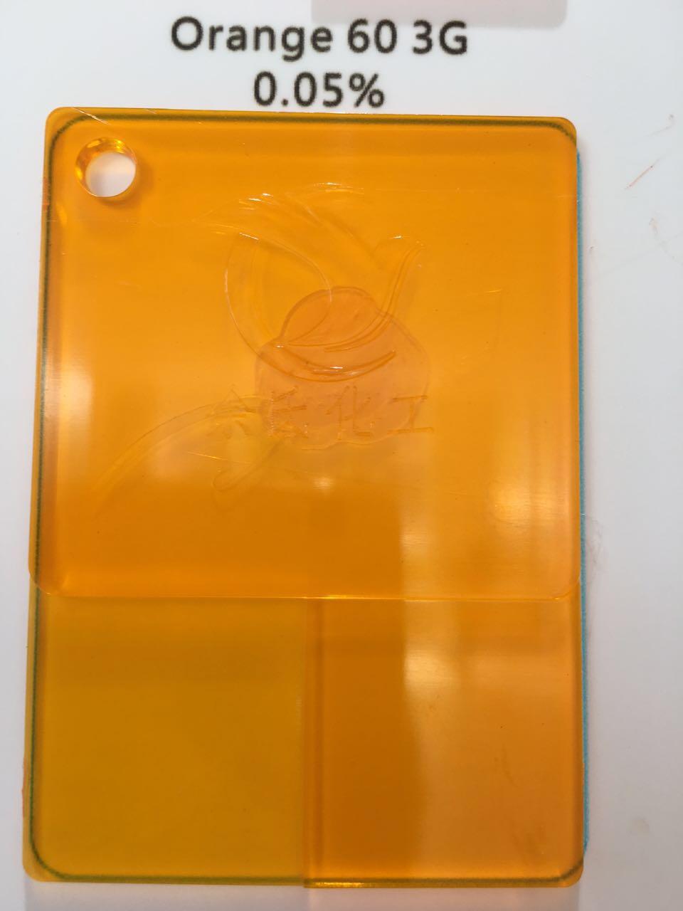 透明橙3G/60#橙/ 透明橙3G/60#橙/溶剂橙3G