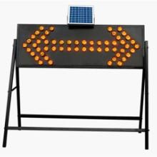 太阳能施工牌LED箭头灯指示灯批发