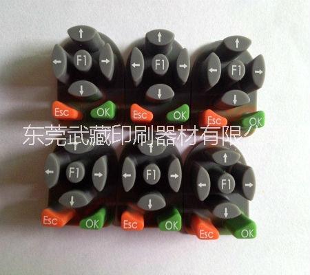 MS-9硅胶系列油墨