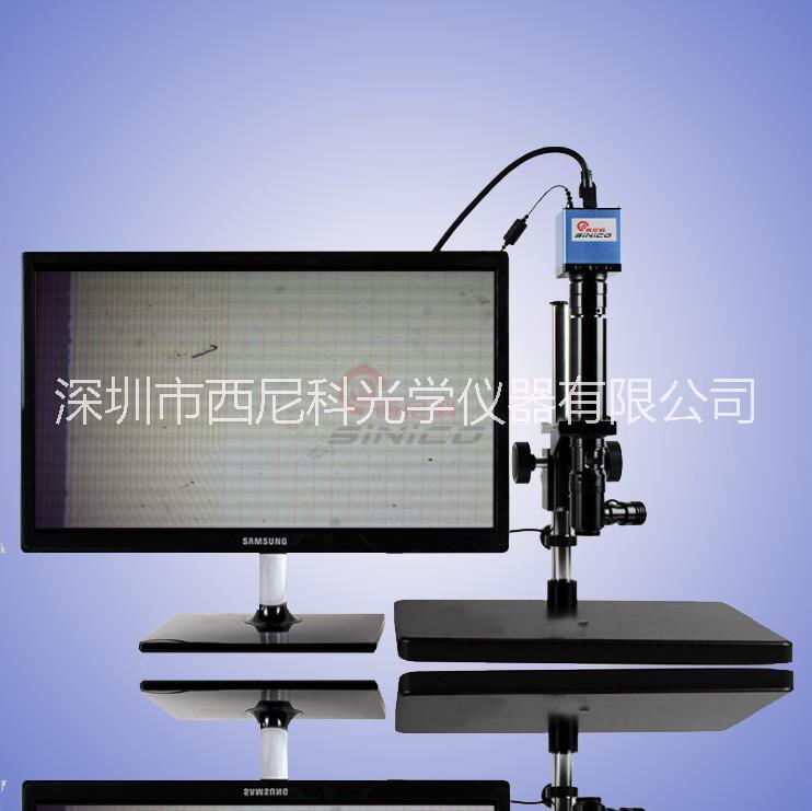 直销同轴光视频显微镜 高倍同轴镜头 大物镜 ITO检测不二之选 同轴光视频显微镜 高倍同轴显微镜