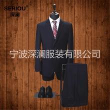 量身定制男式西服修身版型 量身定制男式西服修身版型商务正装